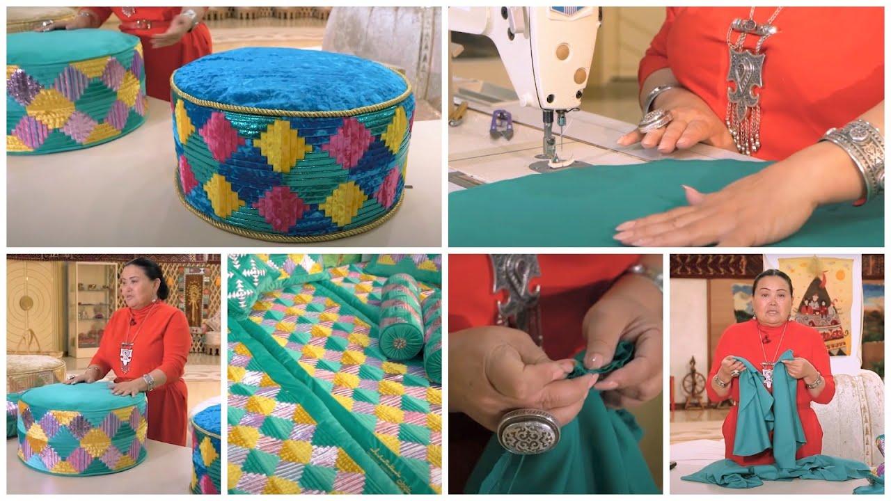 Лоскутное шитье - как сшить чехол для пуфика своими руками. Пэчворк. Курак.