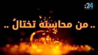 حار أرباب الهوى وارتبكوا | عشقيات ابن عربي