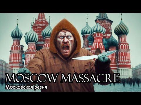 Московская резня / Moscow massacre (2019) [ENG SUB] Short indie horror movie / Фильм ужасов