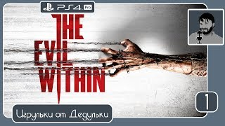 The Evil Within   PS4 Pro #1 запасаемся подгузниками