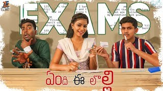 EXAMS || Eandi ee Lolli || Tej India || Infinitum Media