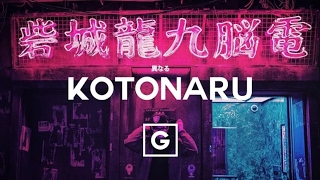 Cover images Japanese Type Beat - ''Kotonaru'' 🎧 Bass Boosted