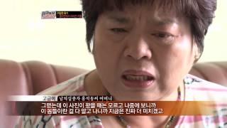위험한 휴가, 필리핀에서 사라진 아들 - 1.잠금해제 2020 E25.120805