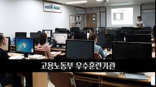 부산게임프로그래밍학원 추천 #국비지원 #부산예일직업전문…