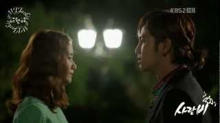 장근석- Love Rain MV Part 8 How Do I Live Without You