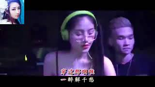 ♪ Chinese DJ Remix 2020 - A Cup Of Wine Relieves Thousands Of Sadness (DJ) - DJ阿远 2019 Extended Mix