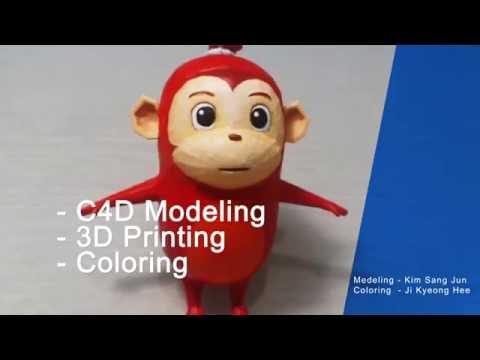 [TRART KOREA] 3D Printing with Cinema4D Modeling