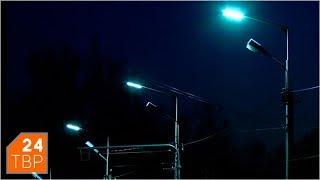 На дороге Сергиев Посад-Калязин сделают освещение | Новости | ТВР24 | Сергиево-Посадский район