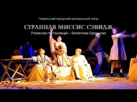 Сезар Франк-Пьеса №2. До-минор