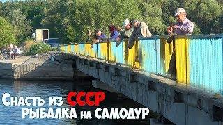 Забытая снасть из СССР!!! ЛОВЛЯ ОКУНЯ на САМОДУР сразу по 2-3 штуки за заброс