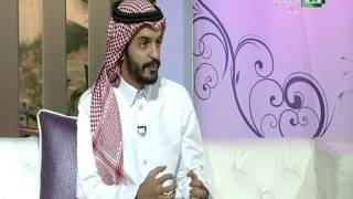 برنامج حياتنا مع  أ.عبدالله عبدالعزيز