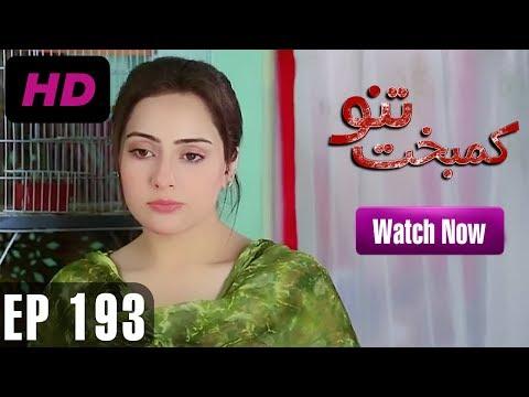 Kambakht Tanno - Episode 193 - A Plus ᴴᴰ Drama