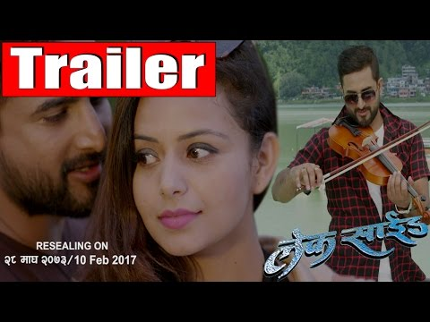 Thumbnail: Lake Side -New Nepali Official Trailer Featuring Jeevan Luitel and Nita Dhungana