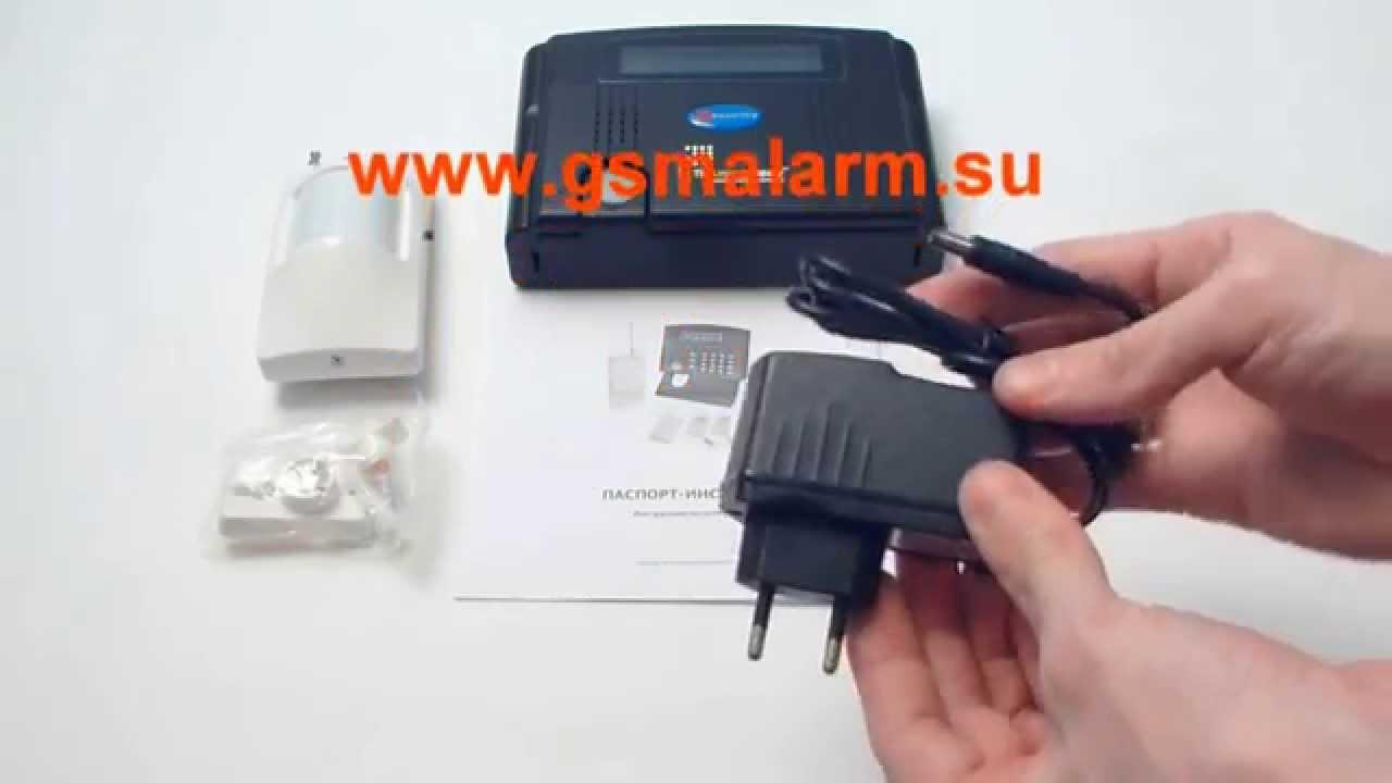 ВидеоИнструкция GSM сигнализация Страж 1 - YouTube