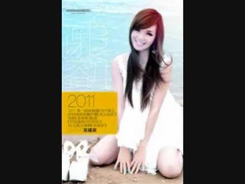 谢容儿 Sunny Xie Rong Er -- 绒绒草 Rong Rong Cao