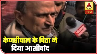 'We Have Given Him Our Blessing,' Says Arvind Kejriwal's Father | ABP News