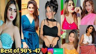 Most Viral 90's song Tiktok-47 ❤️|Beautiful Girl's 90's Song Tiktok|Romantic 90's Song|Superhits 90s