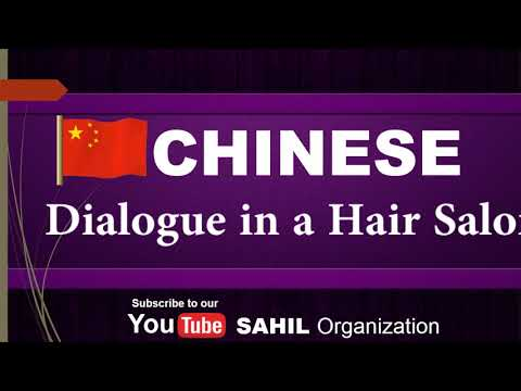 "Speak Natural CHINESE ""Dialogue in a Hair Salon"""