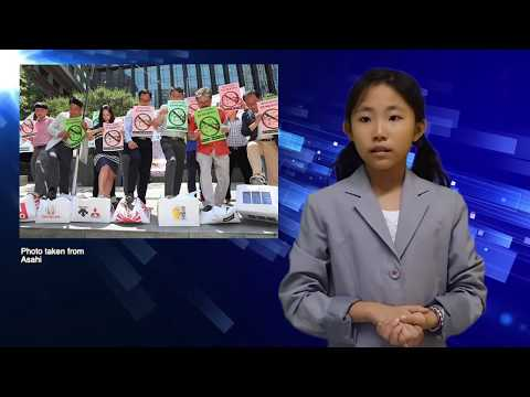 Speech Power :: ICAN News Report :: Bae Si Hyeon