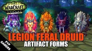 [#WoW] Legion Feral Druid all Artifact forms | World of Warcraft Legion
