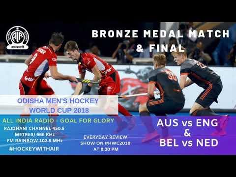 All India Radio- Goal for Glory | Bronze Medal Match & Final| #AUSvsENG| #BELvsNED | Ep 17