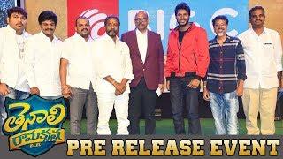 Tenali Ramakrishna BA.BL Pre Release Event Highlights   Sundeep Kishan, Hansika   Bhavani hd Movies