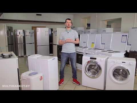 Как выбрать стиральную машину? ВСЕ ПРОСТО!!!
