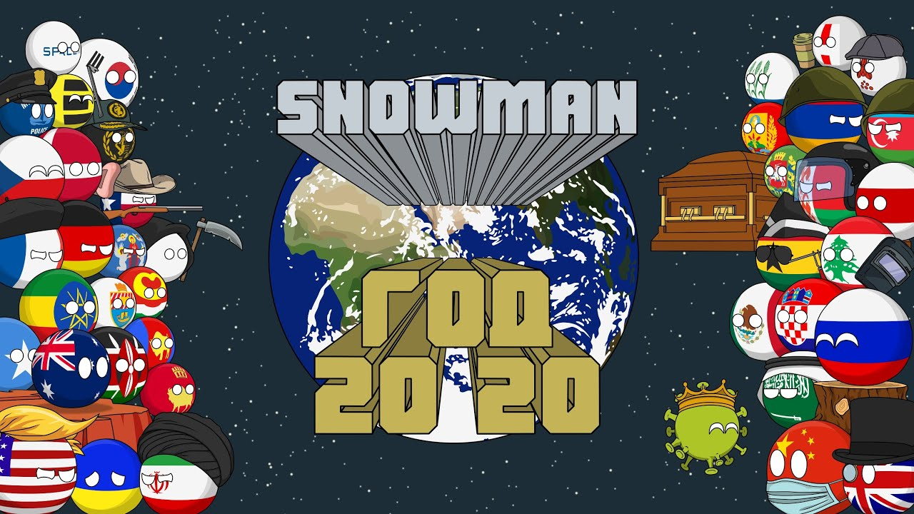 Snowman - Год 2020 ( премьера клипа 2020 )
