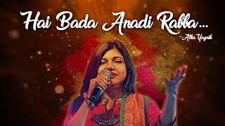Hai Bada Anadi Rabba (HD) - Shapath (1997) Songs - Alka Yagnik -  Mithun Chakraborty - Dance Song