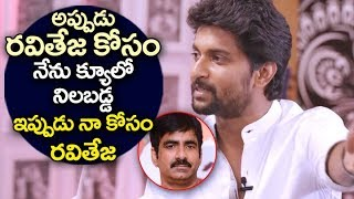 hero nani about raviteja nani fantastic words about raviteja nani interview filmylooks