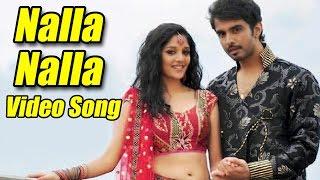 Nam Duniya Nam Style - Nalla Nalla Full Video | Likith Shetty | Preetham Gubbi | Shaan Rahman