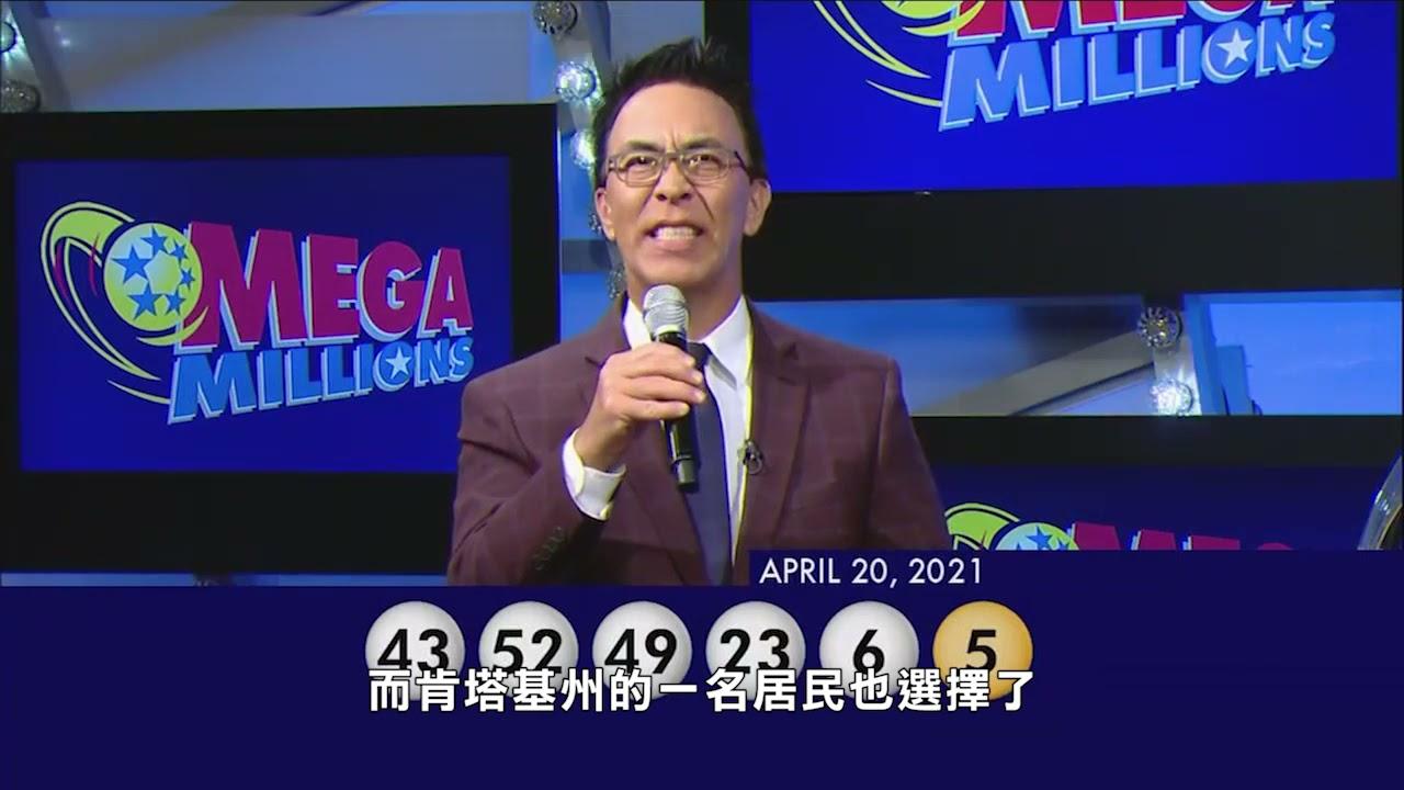 【天下新聞】三藩市: 列治文區華人超市 售出價值百萬彩票