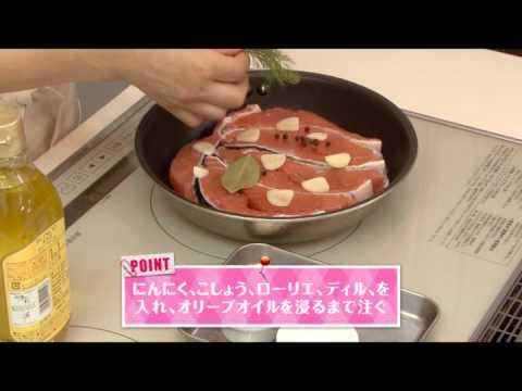 秋鮭の幽庵焼きのレシピ | Grilled salmon | Doovi