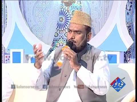 Marhaba Kya Roza e Sarkar by Qari Afzal Anjum