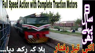 Pakistan Railway high speed