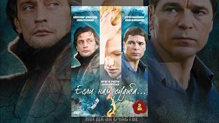 «Смотреть Онлайн   Лист Ожидания Все Серии» / 2012