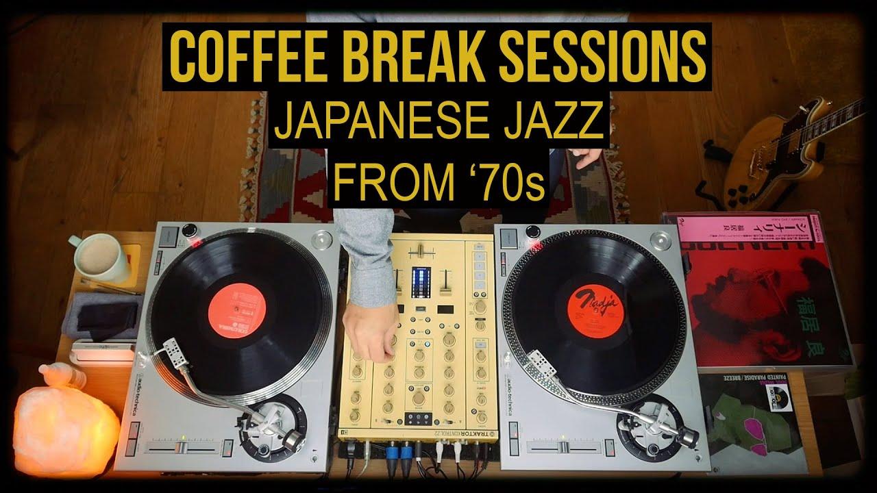 Download CBS: Japanese Jazz from '70s Vinyl Set