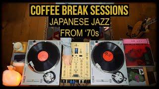 CBS: Japanese Jazz from 70's Vinyl Set