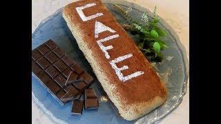 TARTA FRIA DE CAFE'/SEMIFRIO DE CAFE'/LA MEJOR TARTA AL CAFE'