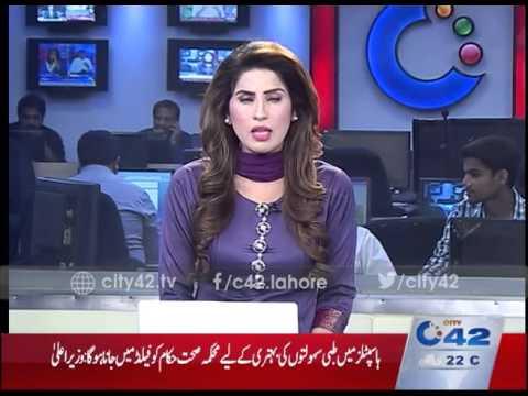 42 Report,Chief Minister Punjab Visits Shahdara hospital