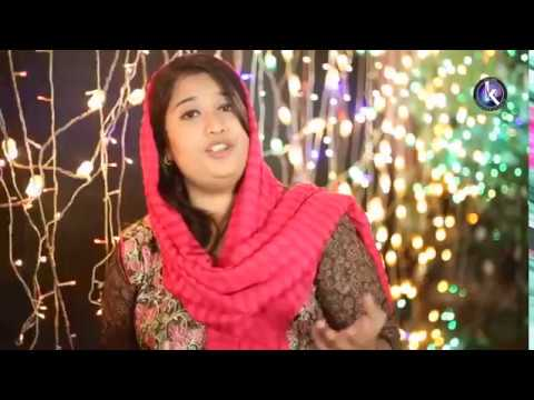 New Masihi Geet Staray Na Diya Ha Pagam  by Tehmina Tariq 2017