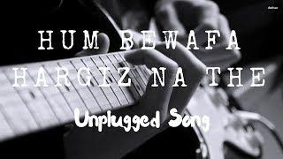 Hum Bewafa Hargiz Na The Unplugged Pranav Chandran Mp3 Song Download