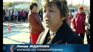 В Кузьминских Отвержках школьницу сбил КАМАЗ(В Кузьминских Отвержках произошла трагедия. На пешеходном переходе - совсем рядом со школой- сбили 15летнюю..., 2014-10-08T08:13:53.000Z)