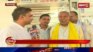 Bilaspur News CG: Congress के साथ Gondwana Ganatantra Party    जानिए क्या है पूरा मामला