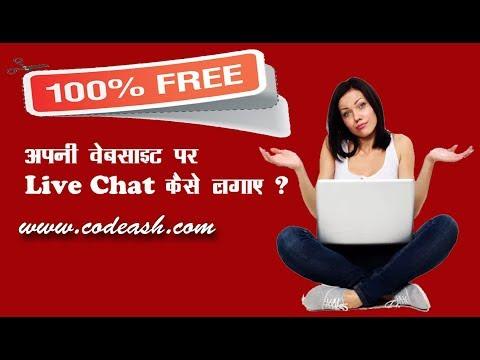 Wordpress Live Chat Plugin Free | WordPress Live Chat