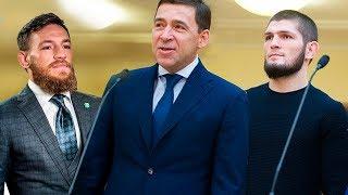 Нурмагомедов и  МакГрегор заключили соглашение/Кадыров обратился к Емельяненко