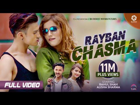 VIBE & WAVE  RayBan Chasma  Rahul Shah  Alisha Sharma  Bhim Bista Seerish  Anjila Regmi