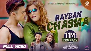 VIBE & WAVE - RayBan Chasma | Rahul Shah | Alisha Sharma | Bhim Bista Seerish | Anjila Regmi