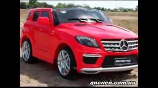 Детский электромобиль ML 63 ERS 3 Mercedes Benz AMG - дисней.com.ua