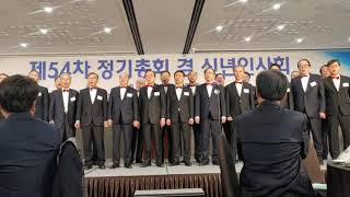 아스라이합창단 - 그리운 금강산(부산고 재경동창회 20…